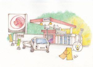 宗像清商店